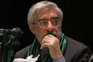 Мир-Хосейн Мусави