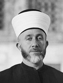 Мухаммад Амин аль-Хусейни