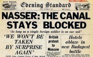 Насер блокирует Суэцкий канал