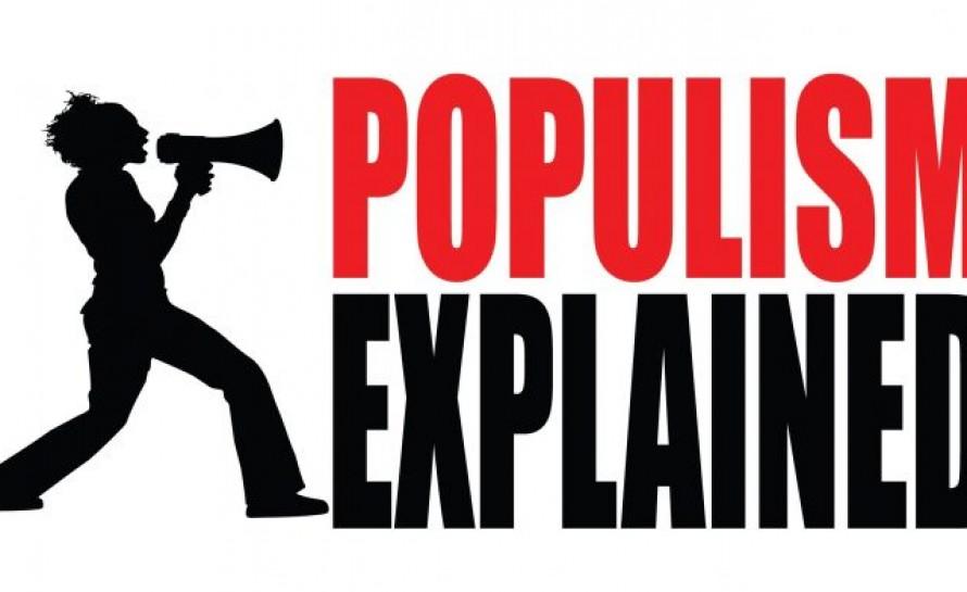 Американский популизм и уроки истории